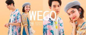 WEGO(ウィゴー)通販